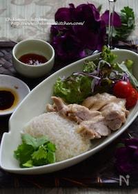 『我が家の海南鶏飯』