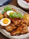 手羽元と卵のこってり黒酢煮【作り置き】
