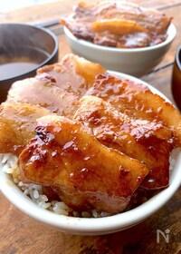 『北海道十勝帯広名物を再現〝絶品豚丼〟』