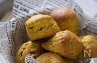 食品ロス&全粒粉で作る優しい甘さのカボチャのスコーン