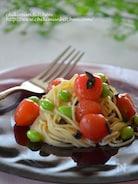 ミニトマトと枝豆の冷製塩麹パスタ