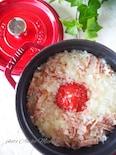 丸ごとトマトとベーコンの炊き込みピラフ【栄養丸ごと旨味up】