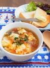 にんにくとトマトのふわふわ卵スープ