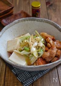 『*ジューシー鶏肉と豆腐の炒め煮*』