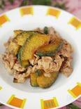 季節を楽しむ旬ごはん✿かぼちゃと豚こま肉の甘辛生姜炒め