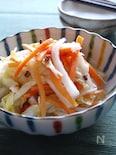 常備菜に。作り置きに。白菜のラーパーツァイ