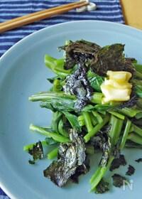 『新定番。蒸し空芯菜と海苔のバター醤油』