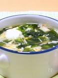 えのきとワカメのかき玉スープ