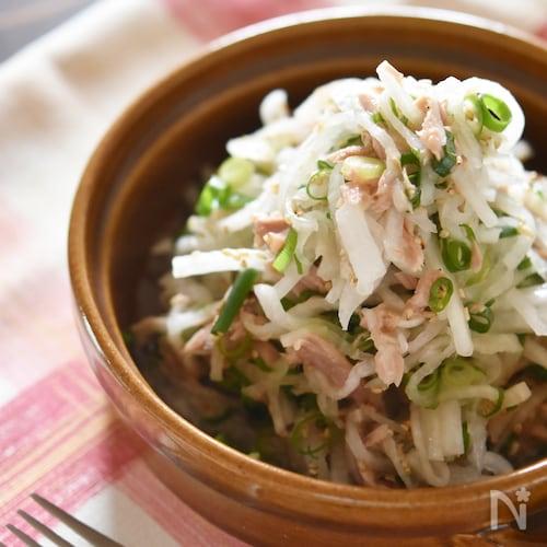 大根とツナのネギ塩サラダ