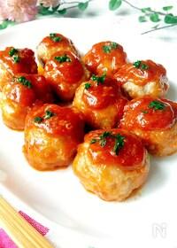 『レンチン・肉団子[トマトケチャップ味]』