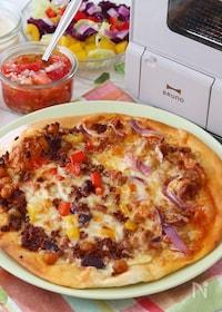 『トースターで!メキシカンピザ!本格ピザ生地の詳しいレシピ付き』