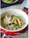 きのことアボカドの食べるクリームスープ 鍋