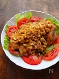 新玉ねぎのサラダ油淋鶏(ユーリンチー)