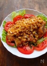 『新玉ねぎのサラダ油淋鶏(ユーリンチー)』