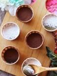 バレンタインに♡カップで食べるとろけるほうじ茶生チョコ