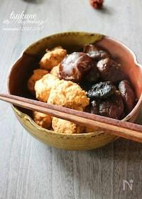 『つくねと椎茸の煮物』