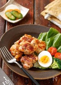 『スタミナ塩チキン【#作り置き#下味冷凍#お弁当】』