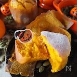 【ミックスで失敗なし】粉より多いかぼちゃでパンプキンマフィン