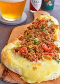『【市販のナンで簡単絶品♪】カレーナンピザ』