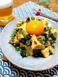 3分おつまみ♡〝無限おつまみ豆腐2〟ビール用
