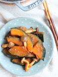 黒酢照り焼きかぼちゃ