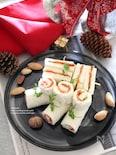 スモークサーモンのクリスマスフィンガーサンド