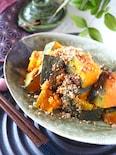 【レンジで簡単】男子にも人気*かぼちゃのごま味噌和え#お弁当