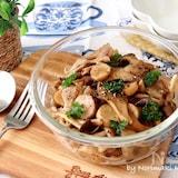【らくレピ】常備菜*きのこのバルサミコマリネ