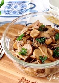 『【らくレピ】常備菜*きのこのバルサミコマリネ』