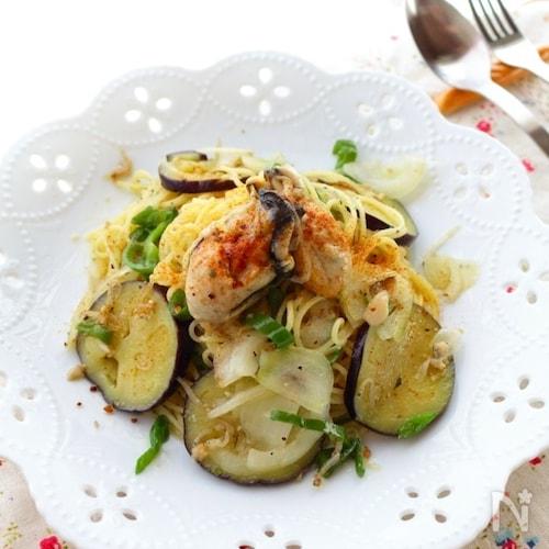 牡蠣と茄子のペペロンチーノ