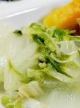 白菜のバター焼き