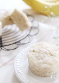 『【離乳後期】バナナミルク蒸しパン』