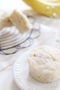 【離乳後期】バナナミルク蒸しパン