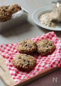 『オートミールのチョコチップクッキー』