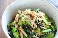 レンジで簡単!あと一品『小松菜とえのきの塩昆布おかか和え』