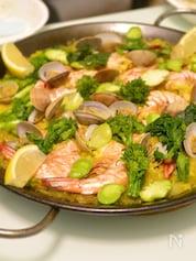 おもてなしに。魚介と菜の花のパエリア
