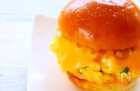 LA大人気!究極のエッグサンド「エッグスラットサンドイッチ」