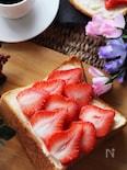 トロッと苺が美味し♡いちごチーズケーキの冷凍作りおきトースト