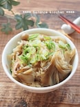 焼ききのこの中華風炊き込みごはん