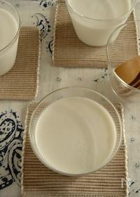 『ぷるぷる濃厚♪ココナッツミルクプリン。』