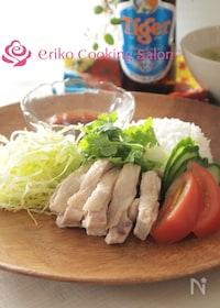 『海南鶏飯(シンガポールチキンライス)』