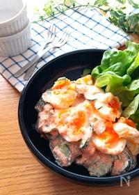 『彩り綺麗な美味しい組み合わせ♡半熟卵ときゅうりの明太マヨサラ』