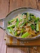 レンジで簡単!*小松菜とえのきと油揚げの白だし煮*