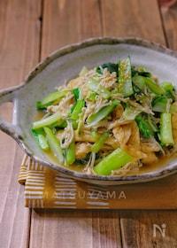 『レンジで簡単!*小松菜とえのきと油揚げの白だし煮*』