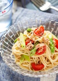 『アスパラとトマトの冷製♡ツナポンパスタ【#簡単 #ワンボル】』