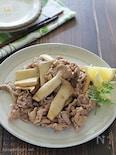 豚肉とエリンギのうま塩炒め