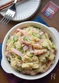 『【小袋調味料レシピ】隠し味に♡簡単旨しなポテトサラダ♡』