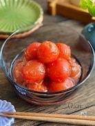 ミニトマトの梅酢ピクルス