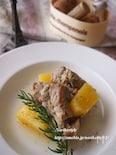 豚肉とパイナップルのローズマリー煮