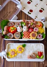 『春の飾り切り弁当』